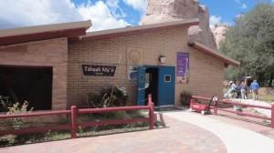 Navajo Nation Zoo